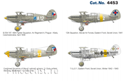 4453 Eduard 1/144 Самолёт Avia B.534 серия IV