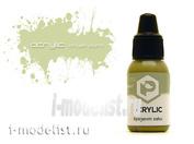 F120 Pacific88 Paint acrylic Tarpaulin Khaki (Tarpaulin khaki) Volume: 10 ml.