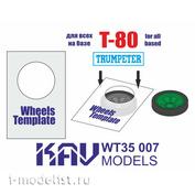 WT35 007 KAV Models 1/35 Шаблон для окраски катков Т-80 (Trumpeter), 2 шт.
