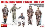 35157 MiniArt 1/35 Венгерский танковый экипаж