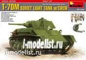 35194 MiniArt 1/35 T-70M Soviet light tank with crew (limited edition)