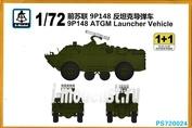PS720024 S-Model 1/72 9P148 ATGM Launcher Vehicle