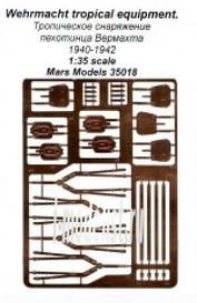 35018 Different Scales 1/35 Тропическое снаряжение пехотинца Вермахта