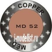 MD52 CMK 1/35 Copper. Модельный пигмент 30 мл