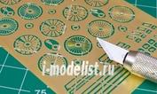 КСМ1 ЗабКСМ 1/144 Фототравление для модели Ту-154М, Ил-76МД, Ил-76ТД, ИЛ-62М