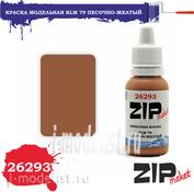 26293 ZIPMaket Краска модельная RLM 79песочно-желтый