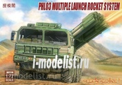 UA72110 Modelcollect 1/72 PHL03 Multiple launch rocket system