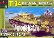 3528 Макет 1/35 Танк Т-34 выпуск 1942 год завода №112