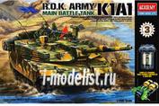 13222 Academy 1/35  R.O.K. Army MBT K1A1