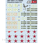 AMD148021-1 Advanced Modeling 1/48 Декали для Суххой-24М/ МР, Челябинск а/б Шагол