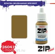 26041 ZIPMaket Краска акриловая Брезент