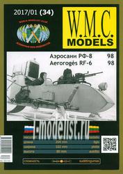 WMC-34 W.M.C. Models 1/25 Аэросани RF-8-98