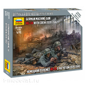 6106 Zvezda 1/72 German mg-34 machine gun with calculation (for the game
