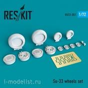 RS72-0257 RESKIT 1/72 Смоляные колёса для Su-33