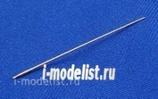 35A03 RB Model 1/35 1.4 m aerial