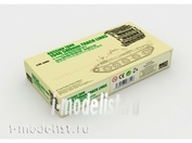 06622 Trumpeter 1/35 Траки Soviet tank 1946 580mm track links for T-54/55/62/ZSU-57-2