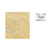 032202 Микродизайн 1/32 И-16 тип 24/28 от ICM базовый набор