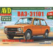1506AVD AVD Models 1/43 ВАЗ-Э1101