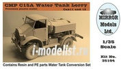 35104 Mirror-models 1/35 CMP C15A Chevrolet Water Tank Lorry