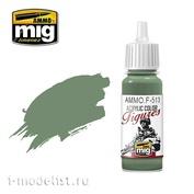 AMMOF513 Ammo Mig Акриловая краска FIELD GREY HIGHLIGHT FS-34414