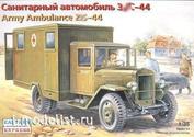 35152 Восточный экспресс 1/35 Санитарный автомобиль ЗИС-44