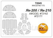 72045 KV Models 1/72 Набор окрасочных масок для остекления модели Як-200/210