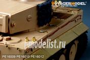 PE16010 Voyager Model 1/16 Фототравление для WWII German Tiger I side skirts