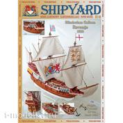 S042 Shipyard 1/96 Galleon HMS Revenge