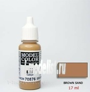 70876 Vallejo acrylic Paint `Model Color Brown sand/Brown sand