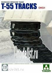 2092 Takom 1/35 Russian Medium Tank T-55 Tracks OMSH