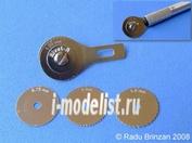 RB-T009 RB productions Инструмент Rivet-R