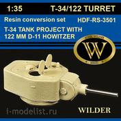 RS-3501 WILDER Башня танка Т-34 с 122 мм гаубицей Д-11