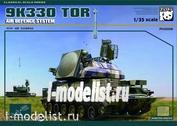 PH35008 Panda 1/35 9K330 Russian TOR-M1 Missile System