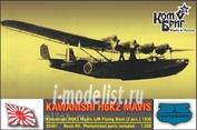 KBA35301 brigade Commander 1/350 Kawanishi H6K2 Mavis IJN Flying Boat, 1938 (1WL+1FH)
