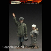 S-3541 Stalingrad 1/35 Дети