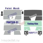 M35 098 KAV Models 1/35 Paint mask & Tinting Film for Pantsir-S1 (Zvezda)