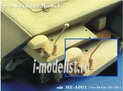 ME-A001 Voyager Model  Фототравление для Width indcator