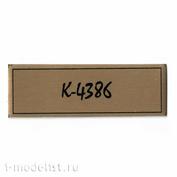 Т322 Plate Табличка для К-4386 60x20 мм, цвет золото