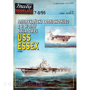 MM 7-8/95 Maly Modelarz Бумажная модель USS Esse