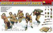 35231 1/35 MiniArt Soviet artillery. Special edition.