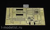 35030 Vmodels 1/35  Фототравление для Z&L - 131 Base detail set for ICM model