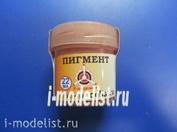 22-64 Я-МОДЕЛИСТ Пигмент Ржавчина красная светлая (Rust red light)