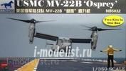 NB5032 Bronco 1/350 USMC MV-22B 'Osprey'