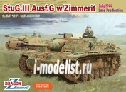 6633 Dragon 1/35 StuG.III Ausf.G w/Zimmerit, July 1944, Late Production