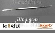 84110 Акан Двусторонний стальной шпатель для моделирования поверхностей.