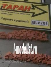 BL8701 Таран 1/87 Кирпич красный