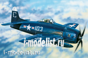 HobbyBoss 80358 1/48 F8F-2 Bearcat