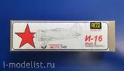 48108 Neomega 1/48 Конверсионный набор И-16 тип 5 (+кабина +лыжи + пилот)