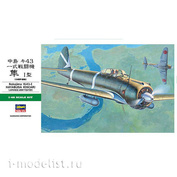 19180 Hasegawa 1/48 Самолёт Japanese Ki-43-I Hayabusa