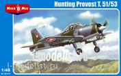48-015 МикроМир 1/48 Hunting Provost T.1 armed version